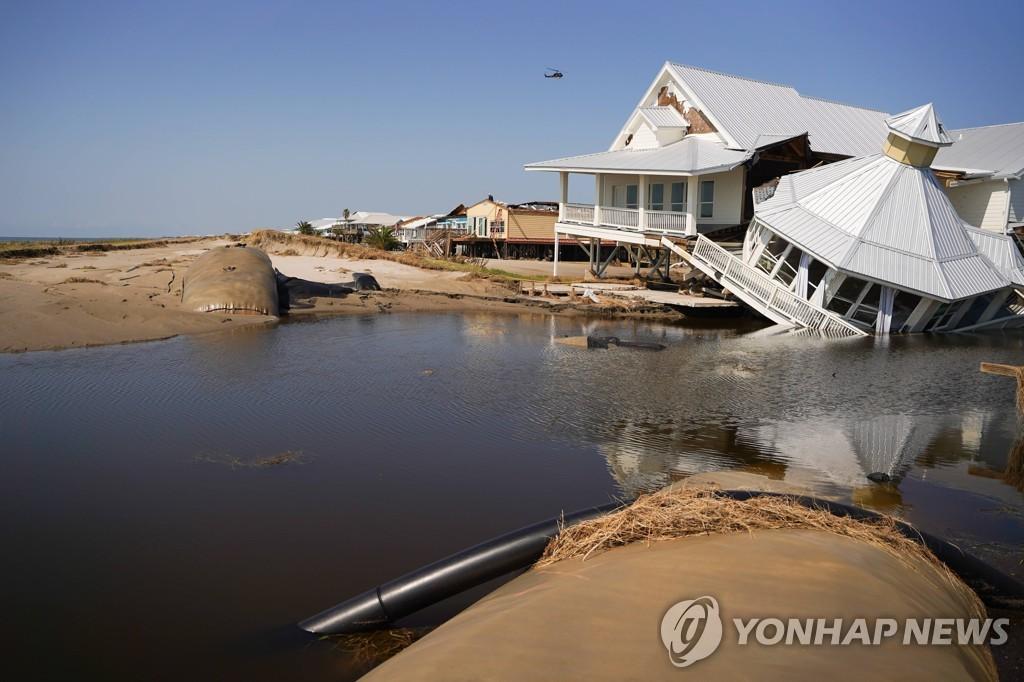 허리케인 아이다로 파손된 주택 [AFP/게티이미지=연합뉴스]