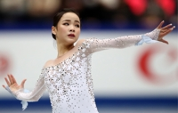 S. Korean figure skater injured in intentional hit by U.S. athlete: agency