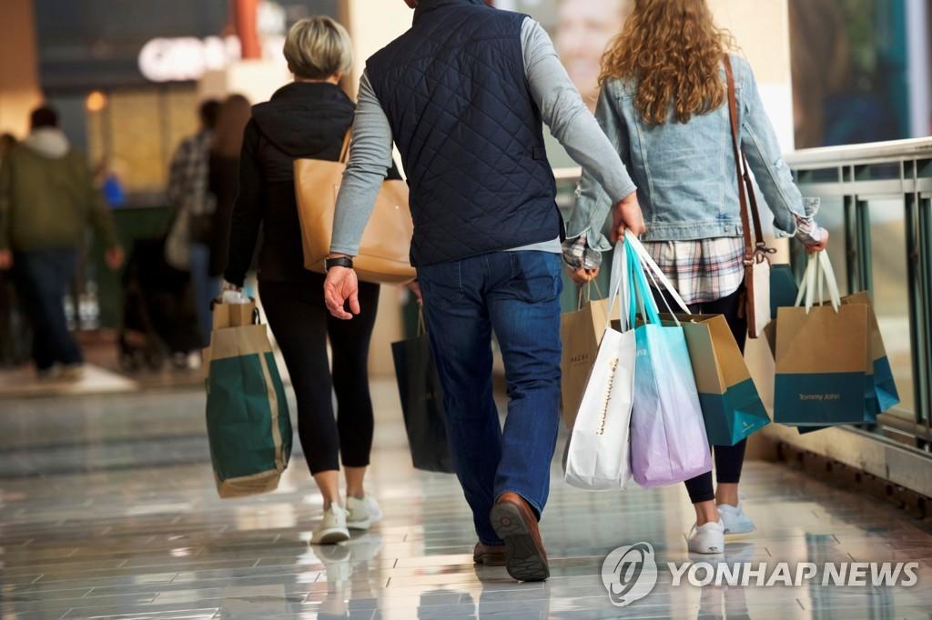 美 소매판매 넉달째 증가…6월 0.4%↑ | 연합뉴스