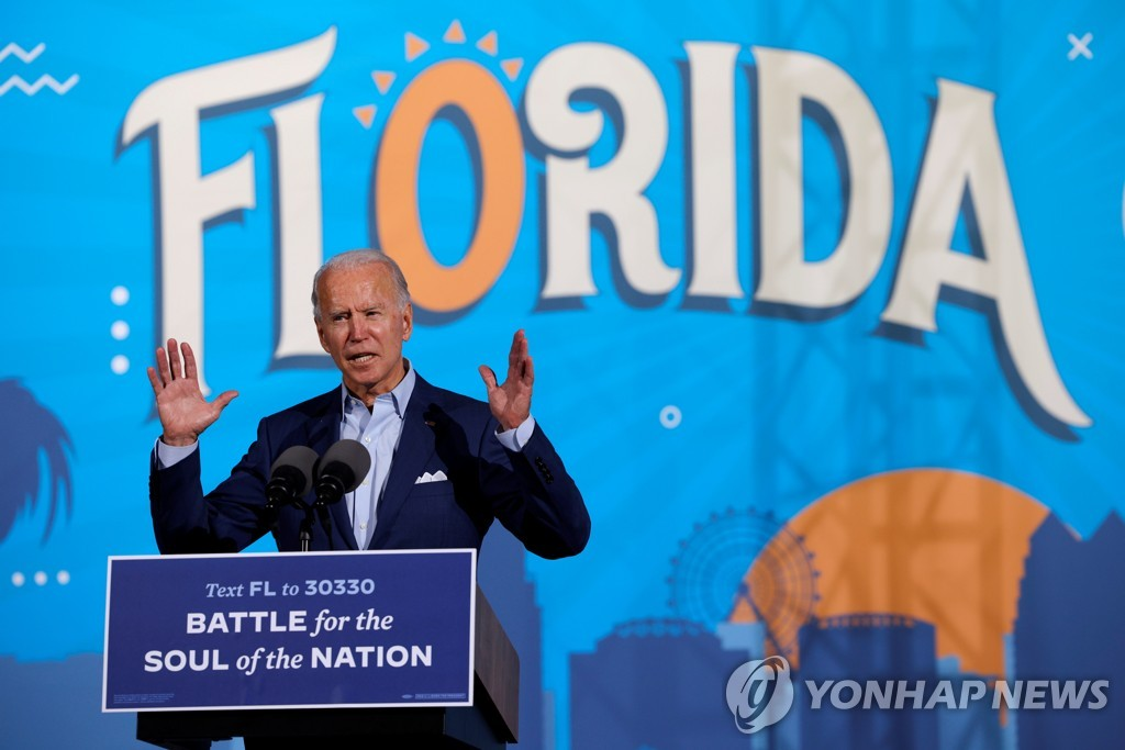 USA-ELECTION/BIDEN
