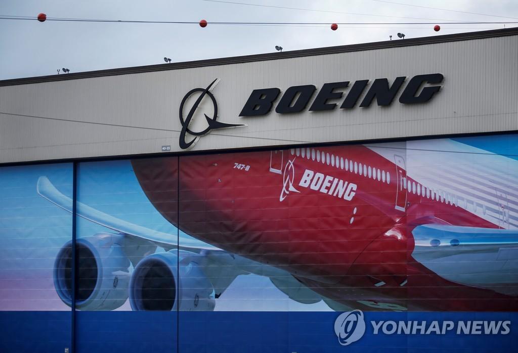 미국 보잉사의 시설에 부착된 로고 [로이터=연합뉴스]