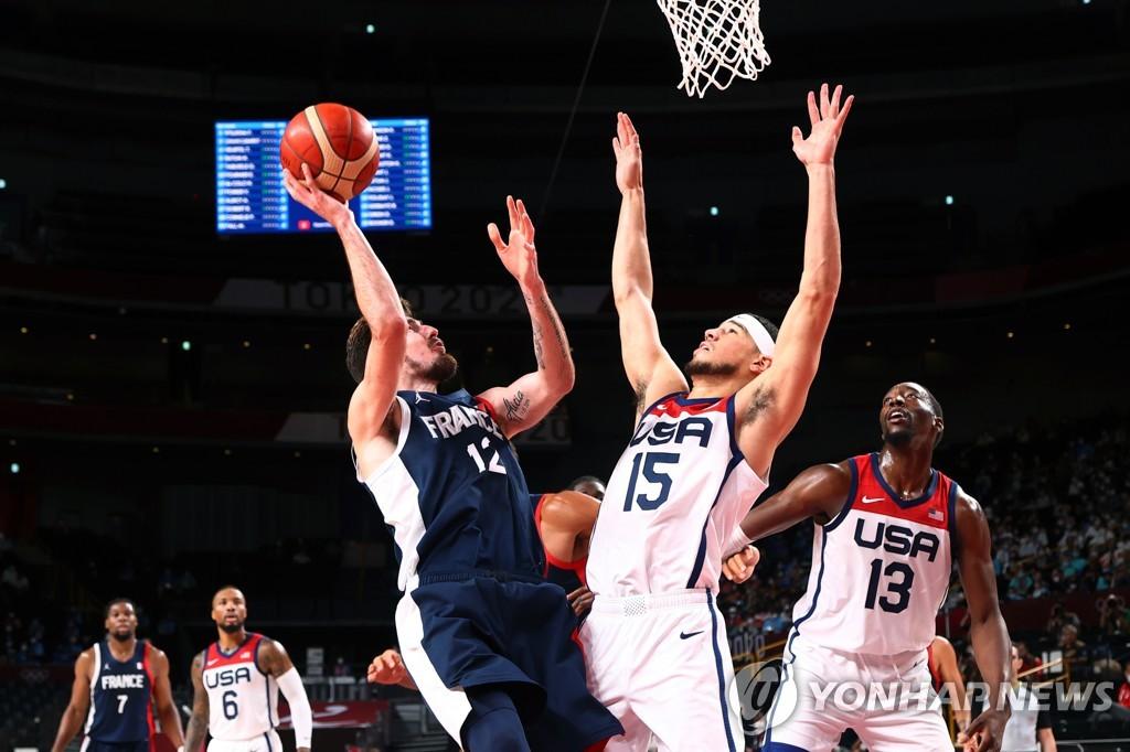 미국-프랑스 결승전 경기 모습