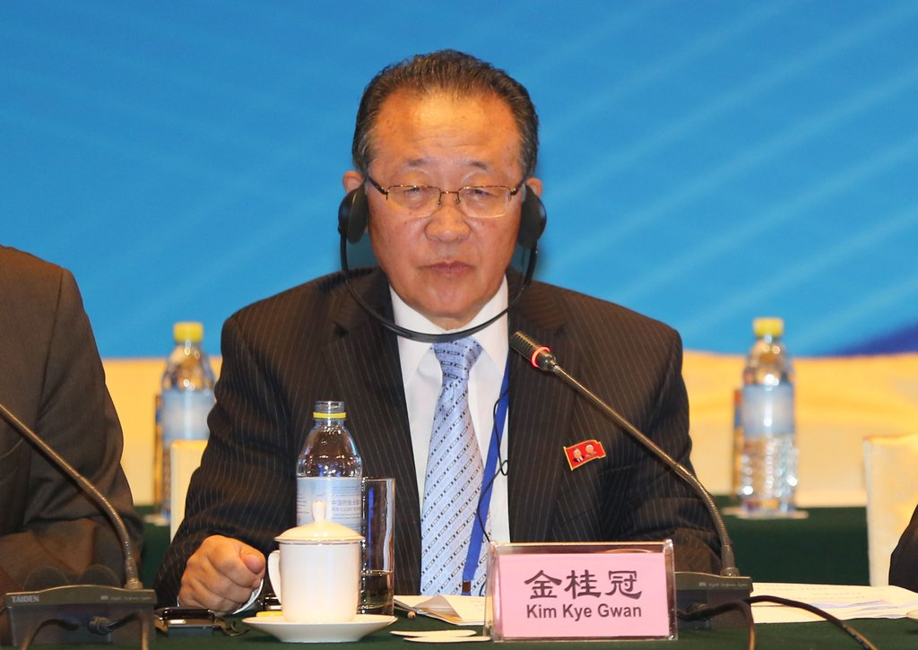 This photo, taken on Sept. 18, 2019, shows then North Korean First Vice Foreign Minister Kim Kye-gwan attending a seminar in Beijing. (Yonhap)