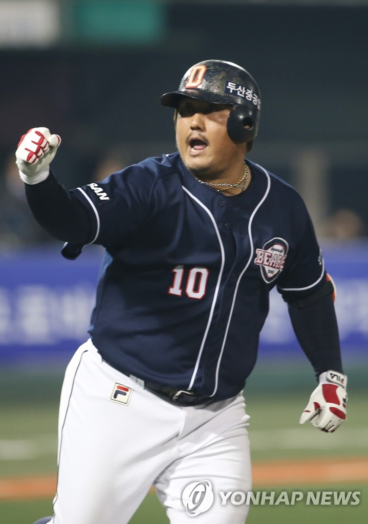 Doosan advances to playoff with 8-5 win over Nexen