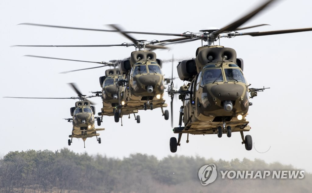 South Korea's utility helicopter Surion (Yonhap)