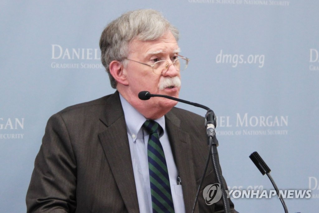 (LEAD) N. Korea slams Bolton as 'security-destroying advisor,' 'human defect' - 1
