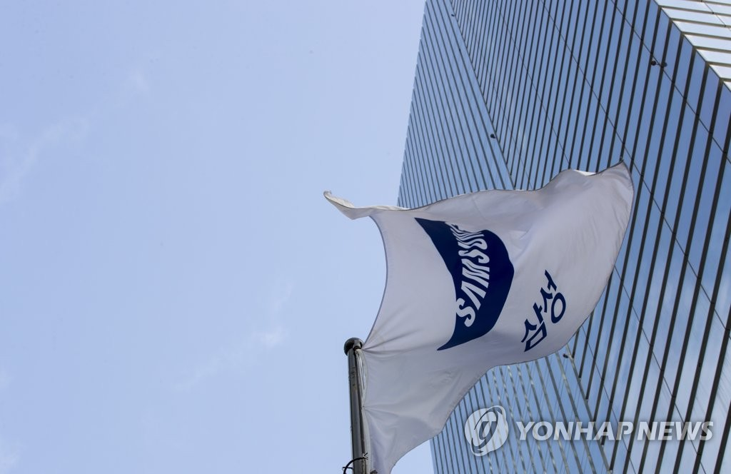 Samsung's corporate flag at the company's main office in southern Seoul (Yonhap)