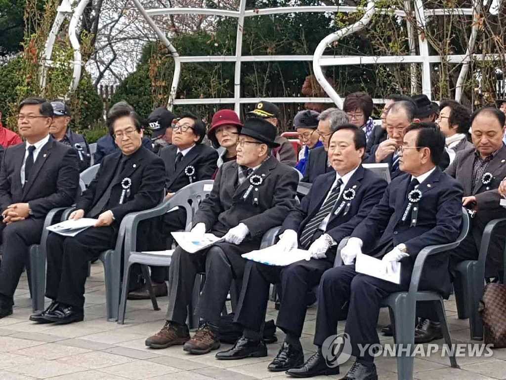 인천 자유공원서 맥아더 원수 54주기 추모식 거행