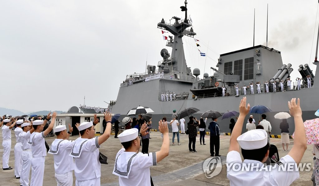 In this photo, taken May 28, 2018, and released by the South Korean Navy, South Korean naval officers leave from the Jinhae military port in Changwon, 400 kilometers southeast of Seoul, to participate in the Rim of the Pacific (RIMPAC) exercise in Hawaii. (PHOTO NOT FOR SALE) (Yonhap)