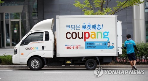 (LEAD) (News Focus) Money-losing e-commerce operators face critical test in S. Korea
