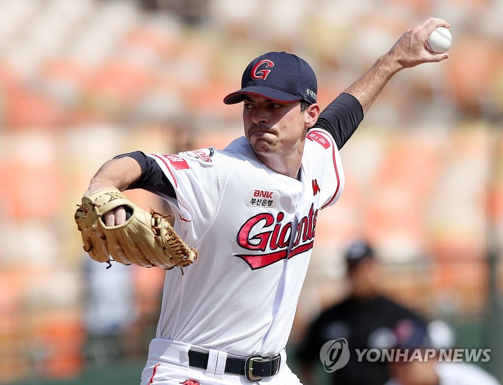 In this file photo from Sept. 16, 2018, Brooks Raley of the Lotte Giants pitches against the Nexen Heroes in a Korea Baseball Organization regular season game at Sajik Stadium in Busan, 450 kilometers southeast of Seoul. (Yonhap)
