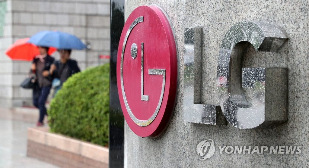 Pedestrians pass by LG Eletronics Inc.'s headquarters in Seoul on Oct. 5, 2018. (Yonhap)