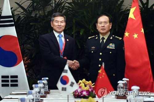 S. Korea, China agree to boost 'strategic' communications, defense ties