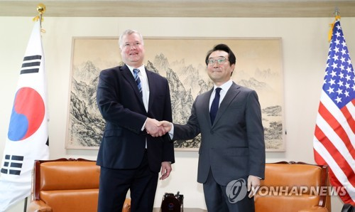 (LEAD) S. Korea, U.S. to launch N.K. working group this week