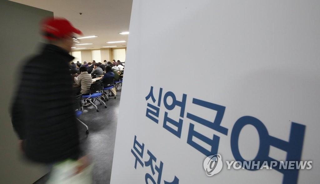 2018년 11월 14일 오전 서울 고용복지플러스센터 실업급여 설명회장이 실업급여를 신청하려는 사람들로 붐비고 있다. 작년에 고용보험 피보험자와 실업자가 증가한 가운데 실업급여 지급액도 기록적으로 늘었다. [연합뉴스 자료사진]