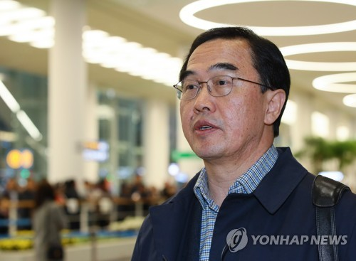 Minister says Seoul will honor sanctions in seeking inter-Korean economic cooperation