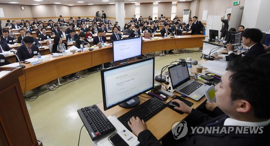 '판사 탄핵 논의' 전국법관대표회의