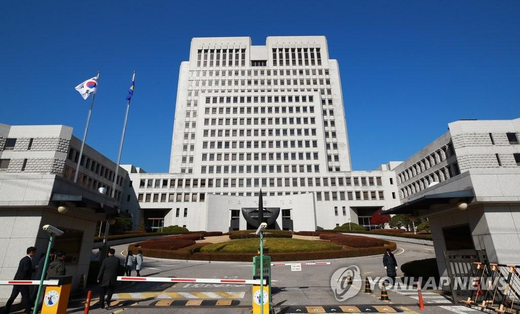 서울 서초동 대법원청사 [연합뉴스 자료사진]