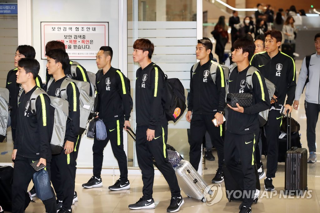 South Korea national football team players and coaches arrive at Incheon International Airport in Incheon on Nov. 21, 2018. (Yonhap)