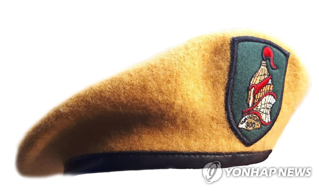 This photo, provided by the Army, shows a gold-colored beret given to elite troops. (Yonhap)