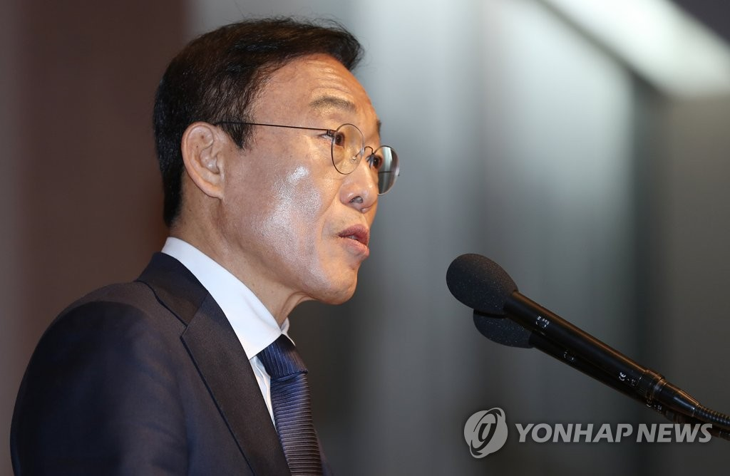 Samsung Electronics Vice Chairman Kim Ki-nam is shown in this file photo taken Nov. 23, 2018. (Yonhap)
