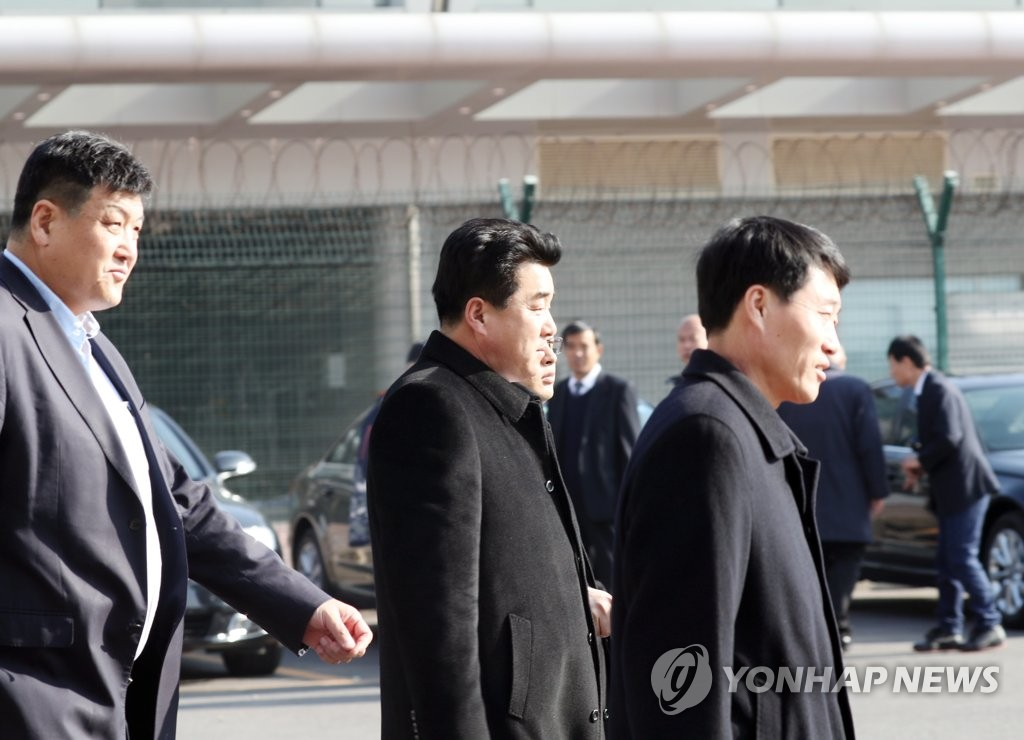 (2nd LD) N. Korea's sports minister in Japan for Olympics-related session