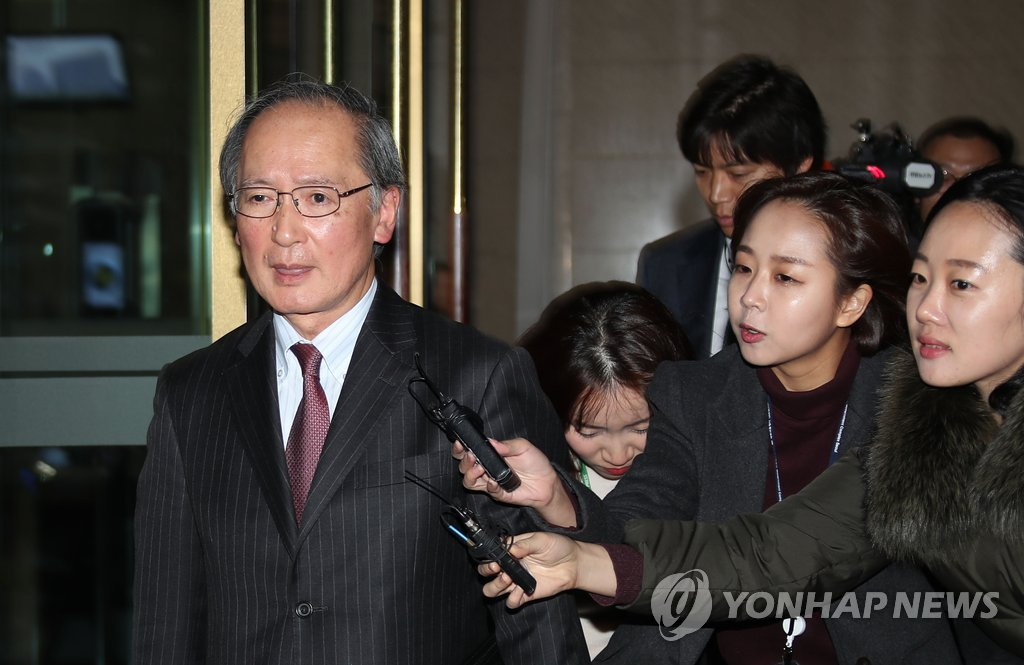 Japanese Ambassador to South Kora Yasumasa Nagamine leaves the foreign ministry building in Seoul on Nov. 29, 2018. (Yonhap)