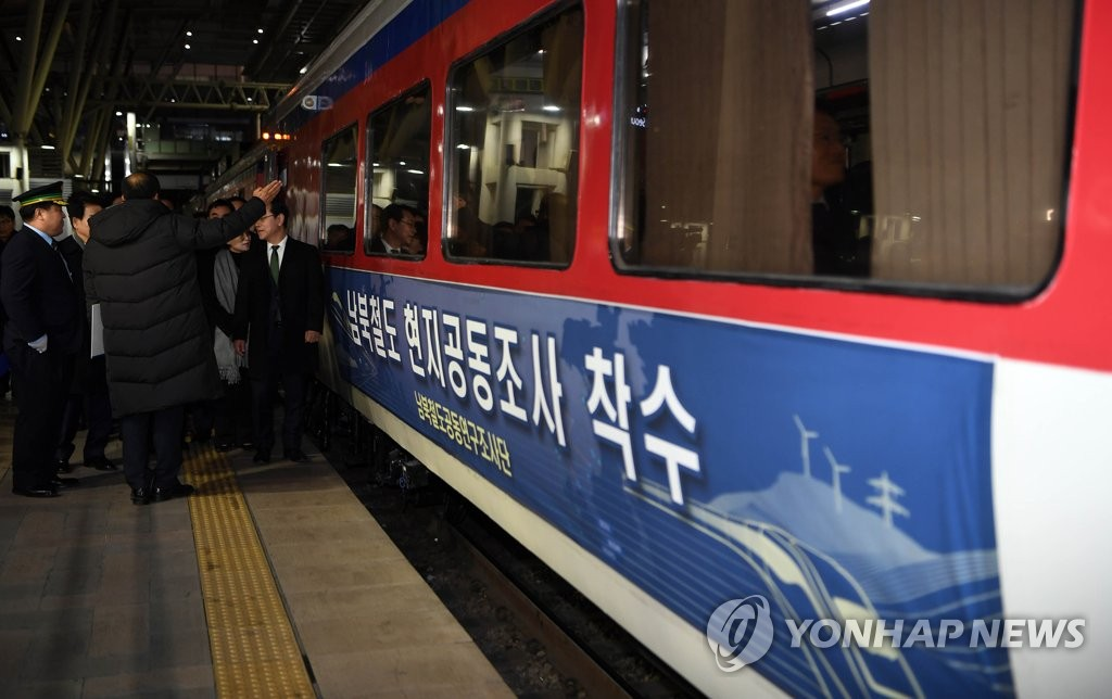 A sign on a train at Seoul Station in the capital on Nov. 30, 2018, says South and North Korea are launching a joint inspection of their railways. The train will head to North Korea's western city of Sinuiju on the day as the Koreas conduct an 18-day inspection of rail lines to modernize and ultimately reconnect them across the border. (pool photo) (Yonhap)