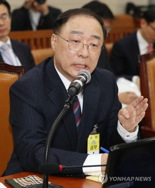 (2nd LD) Finance minister nominee vows to take preemptive steps against risks
