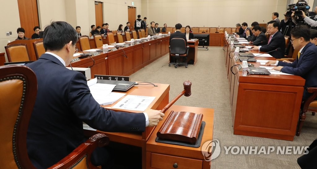 The main opposition Liberal Korea Party boycotts the parliamentary finance committee on Dec. 5, 2018. (Yonhap)