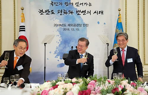 Moon with top overseas envoys