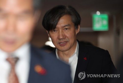 Moon's aide unveils ways to reform inspection team over alleged irregularities
