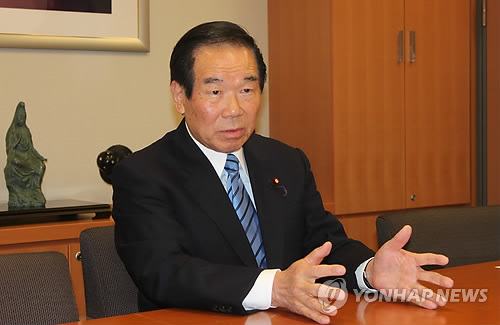 Interview with Japanese lawmaker