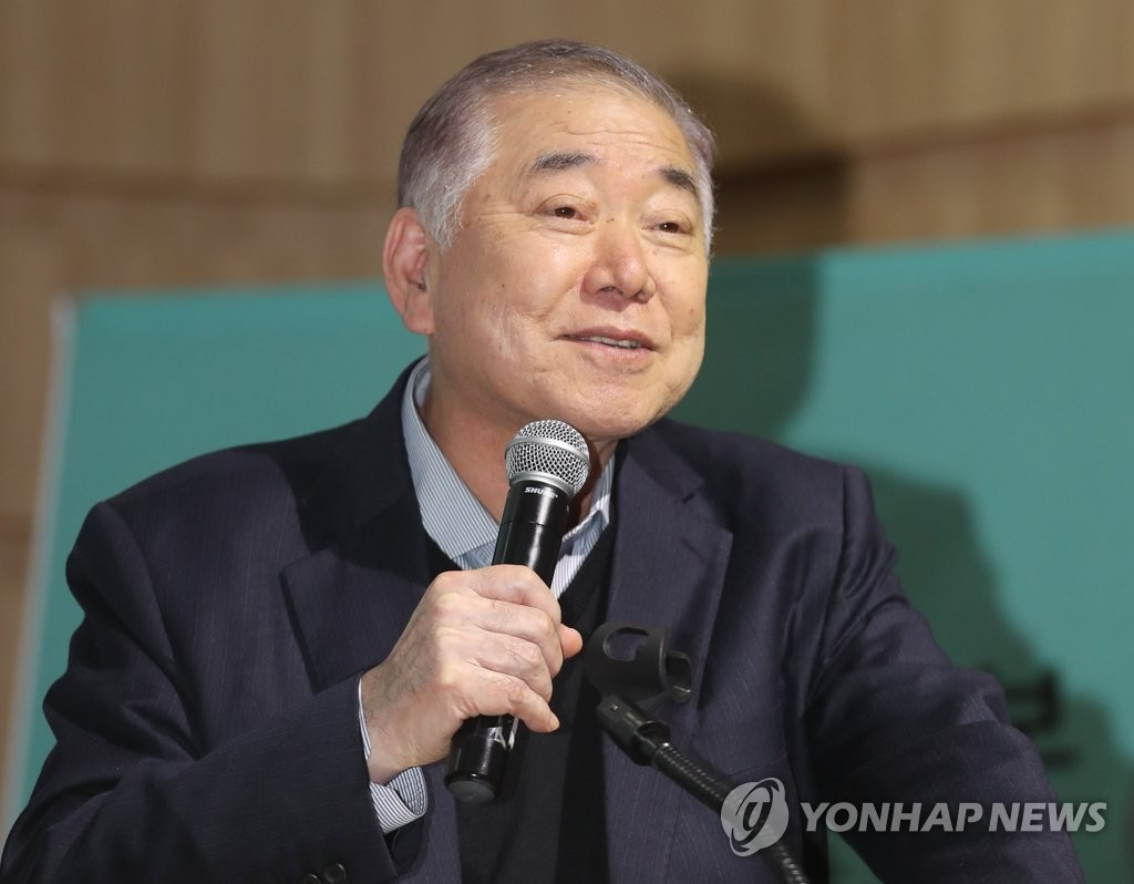 This photo, taken Dec. 13, 2018, shows Moon Chung-in, a security advisor to President Moon Jae-in, speaking during a lecture in Jeonju, 240 kilometers south of Seoul.