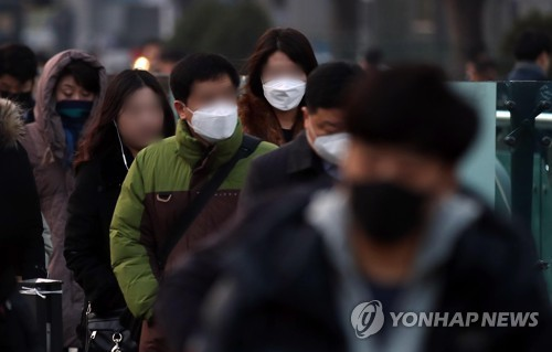 Fine dust hits S. Korea