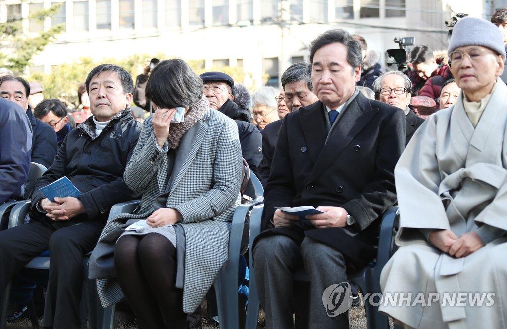 구 남영동대공분실 이관행사 참석한 이낙연 총리