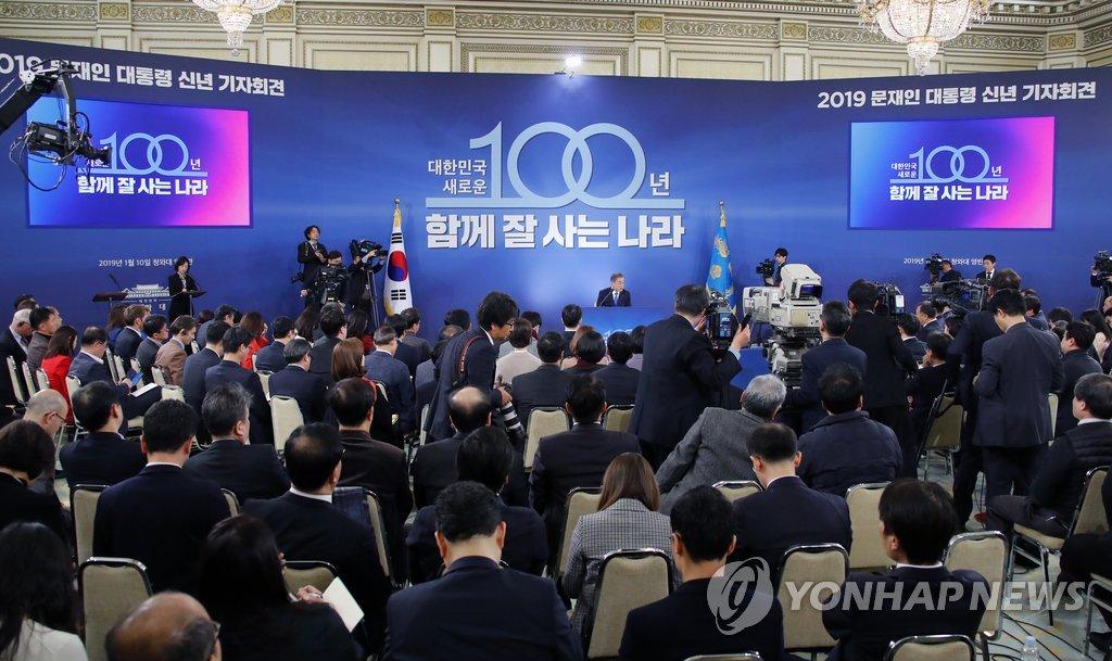 타운홀 미팅 방식으로 열린 신년 기자회견