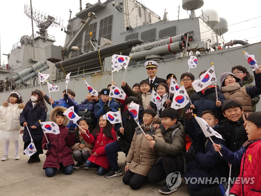 South Korean residents wave national flags to a group of South Korean naval ships entering a port in Shanghai, China on Jan. 14, 2019. (Yonhap)