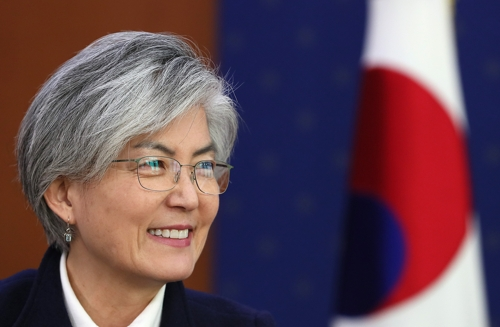 Ministre Kang : «Pyongyang et Washington doivent produire des accords concrets»