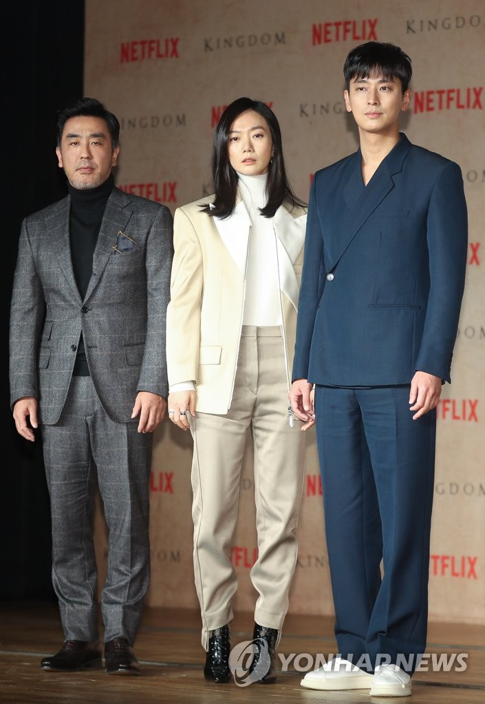 Stars Of Netflix S Original Korean Drama Kingdom Yonhap News