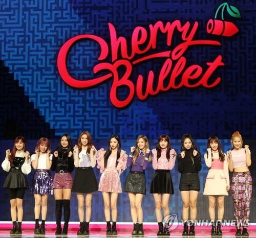 Girls band Cherry Bullet