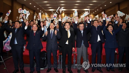Ruling party launches committee on independence movement centennial