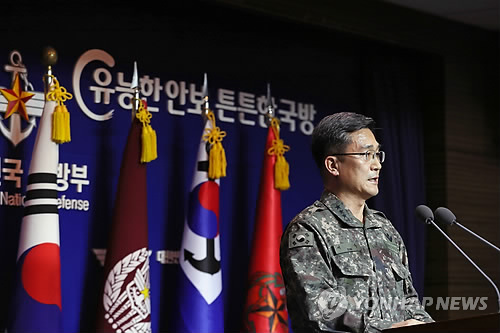 S. Korea's military condemns Japanese warplane's 'provocative' close-range flight