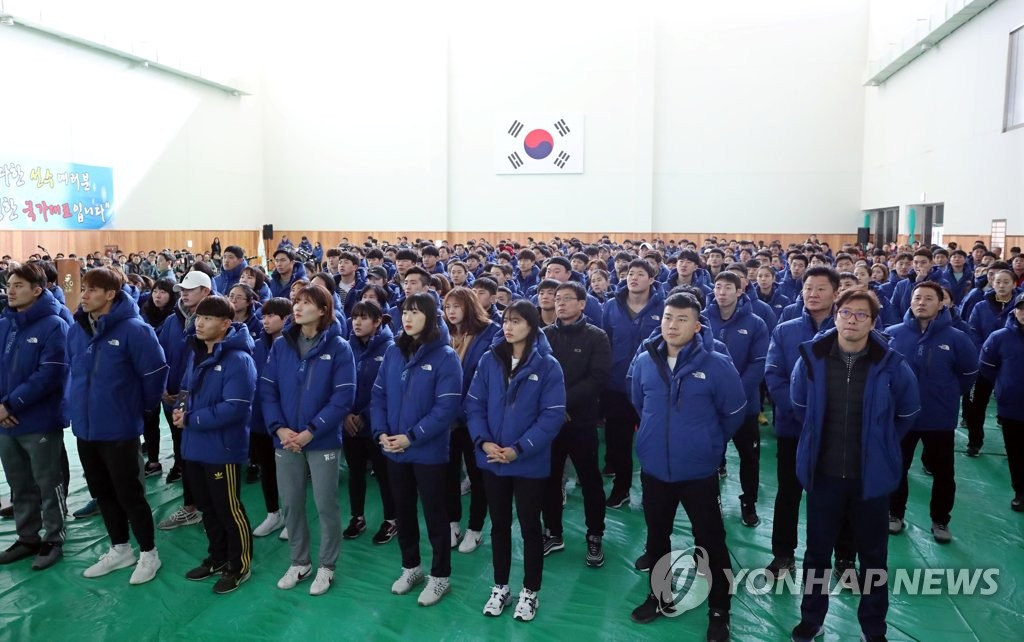 South Korean athletes, coaches and officials attend a kickoff ceremony for the 2019 season training at the National Training Center in Jincheon, North Chungcheong Province, on Feb. 11, 2019. (Yonhap)