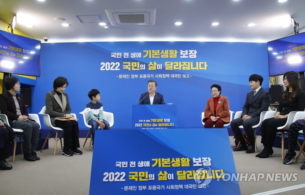 President Moon Jae-in (C) speaks in a meeting with local residents held in Nowon-gu, eastern Seoul, on Feb. 19, 2019 to announce government steps aimed at building an innovative, inclusive nation. (Yonhap)