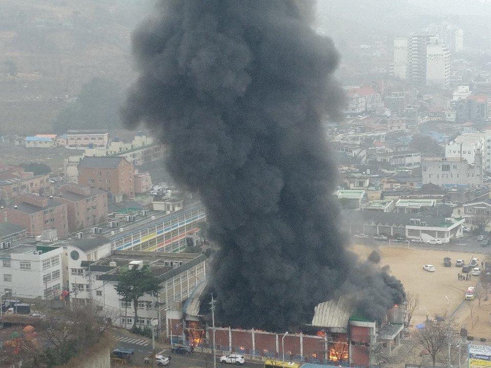 김해 진영대창초 체육관 화재