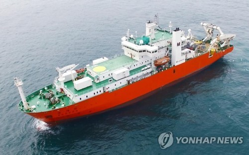 KT unit wins SubCom's submarine cable project