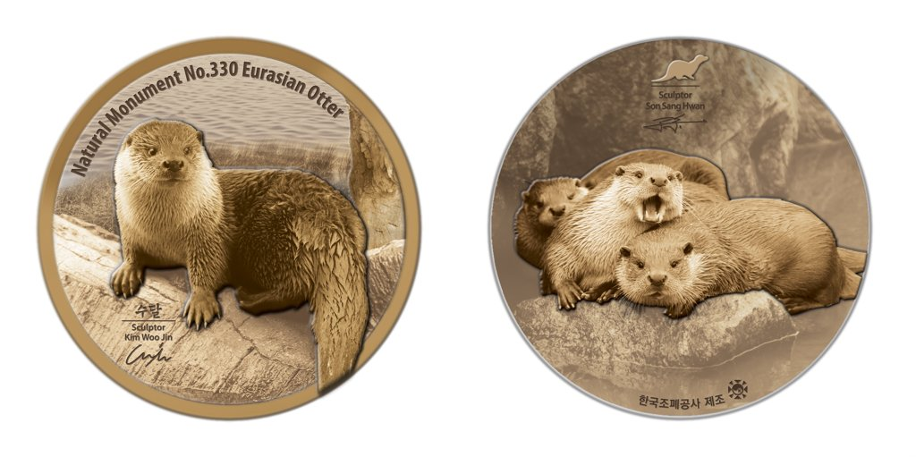 Bronze medal to celebrate designation of natural monument