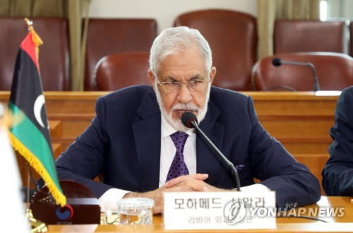 S. Korea-Libya FM talks