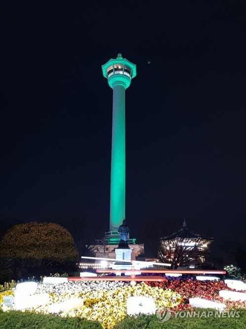 Busan Tower on St. Patrick's Day